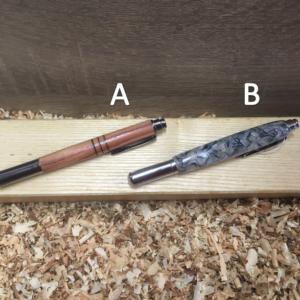 stylo roller artisanal